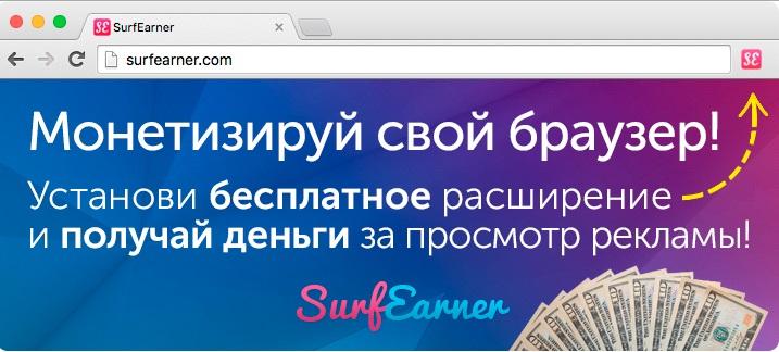 surfearner-55555